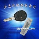 奇瑞QQ汽车遥控钥匙