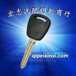 中华汽车芯片钥匙