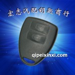 中华汽车遥控器