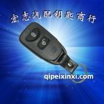 现代狮跑汽车遥控器