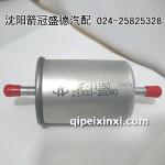 箭牌滤清器JF-11150