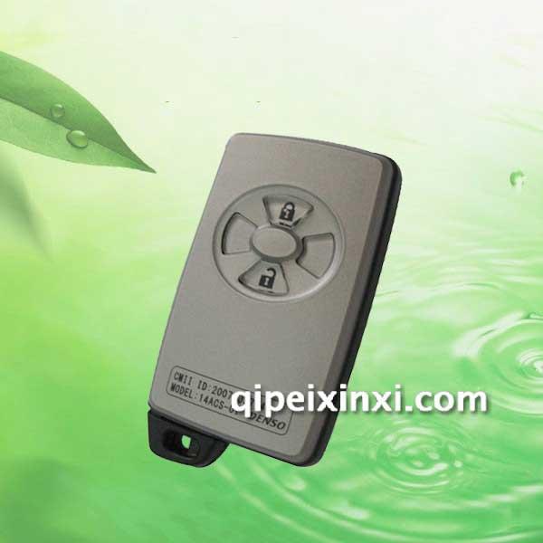 丰田rav4智能汽车遥控钥匙