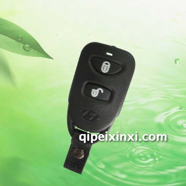 现代起亚系列汽车遥控钥匙
