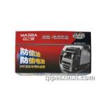 24V货车专用防盗器(油箱、电池防盗)