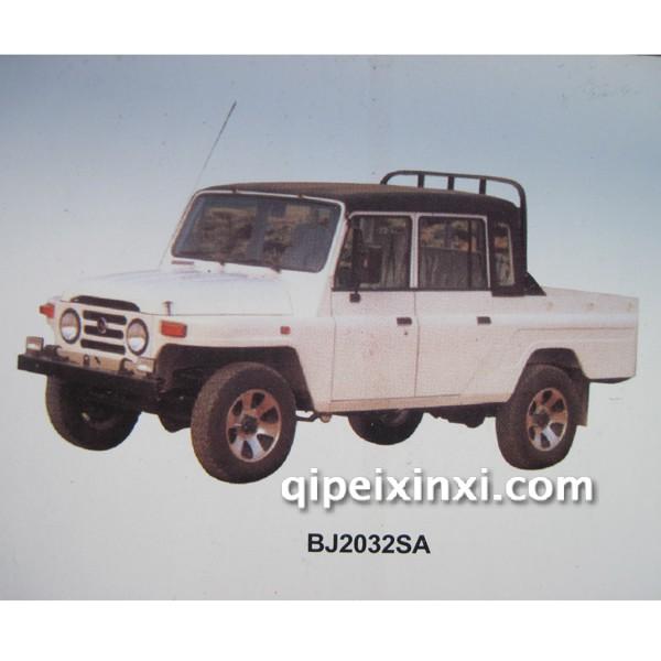 北京吉普jeep战旗bj2032sa配件