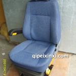 解放系列座椅