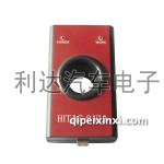 HITAG-2芯片钥匙