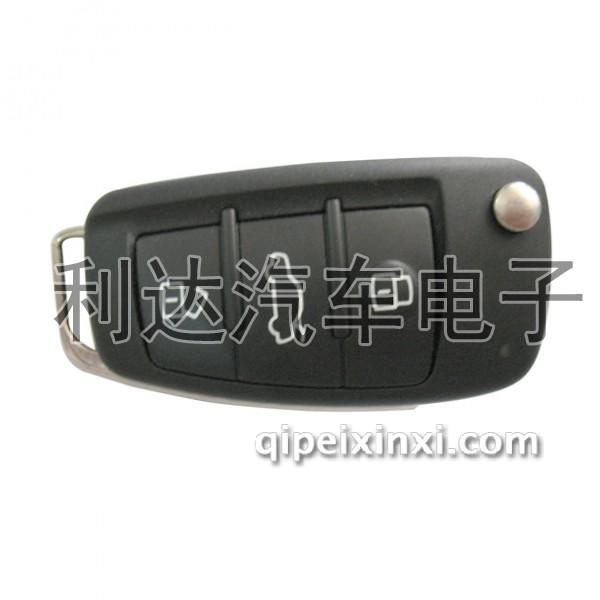 奥迪q7折叠汽车遥控钥匙