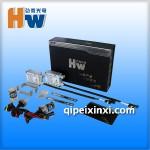 HW1000_H11_Single bulb氙气灯