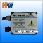 35W_Normal Ballast氙气灯
