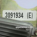 原厂阁瑞斯发动机ECU3091934E