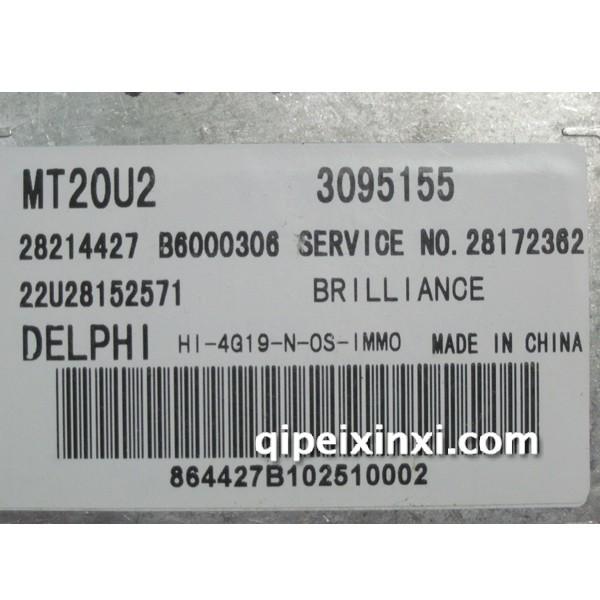 金杯阁瑞斯发动机ecu3095155