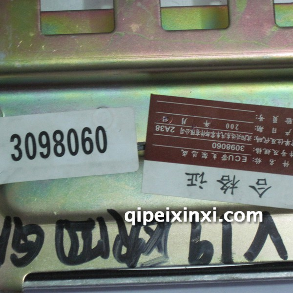 我公司面向沈阳、北京、广州提供优质阁瑞斯发动机ECU3098060,欢迎新老顾客前来选购洽谈。 企业名称:沈阳向阳金杯海狮金杯阁瑞斯配件商行 联系人:任晓男,电话:024-25825653 13840589266 联系我时请说明是在网站上看到的,谢谢!