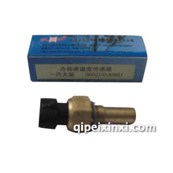 一汽大柴冷却液温度传感器3602155a98d