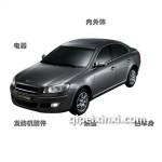 奇瑞瑞麒G5全車配件