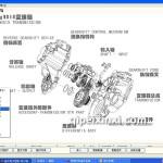 奇瑞QR515变速箱总成及配件