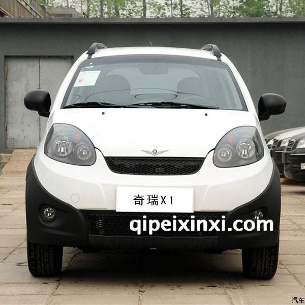 奇瑞 麒麟x1 全车配件高清图片