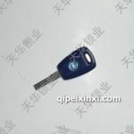 菲亚特直板芯片钥匙壳