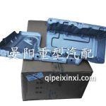 1008091-A11排气岐管隔热罩
