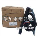 1108010-D934油门踏板