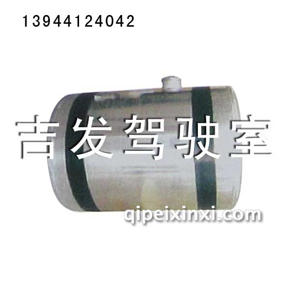 铝合金油桶