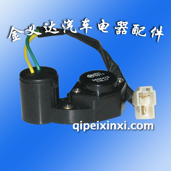 五菱之光发电机调节器高清图片