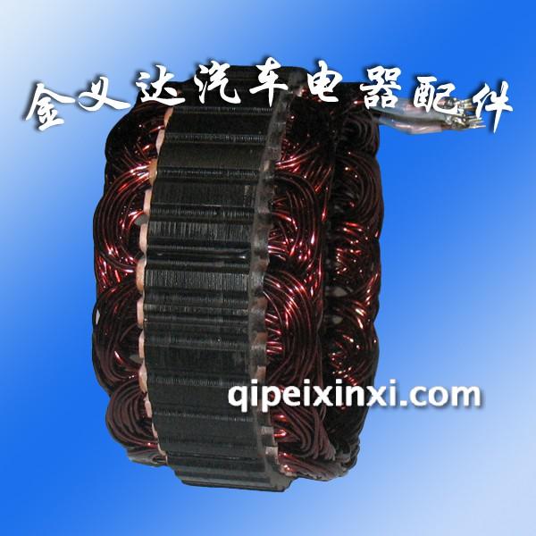 捷达柴油120a发电机定子线圈