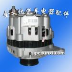 中華/賽豹/比亞迪F3發電機