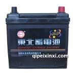 75D23L MF东北蓄电池