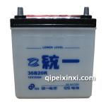 统一蓄电池/电瓶(36B20R)