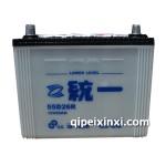 统一蓄电池/电瓶(55D26R)