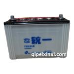 统一蓄电池/电瓶(75D31R)