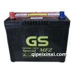 统一蓄电池/电瓶(GS55D26R MF)