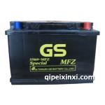统一蓄电池/电瓶(GS57069 MF)
