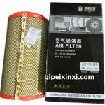 香港名冠欧曼(2847)空气滤清器