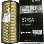 香港名冠斯太尔2488空气滤清器