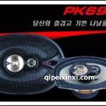 韓國博益69X2喇叭