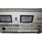 海浪40A全保护恒流式充电机