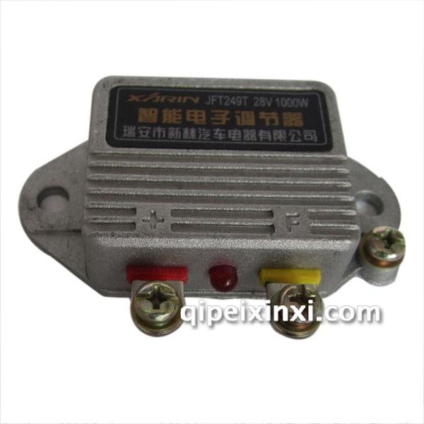 新林jft249t-28v汽车电子调节器