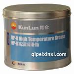 昆仑HP-R高温润滑脂