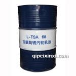 昆仑工业油 L-TSA 68 抗氧防锈汽轮机油