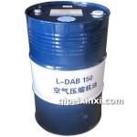 昆仑L-DAB 150空气压缩机油