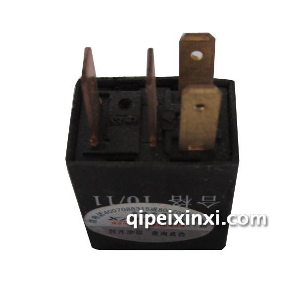 紫罗兰四插小型继电器12v