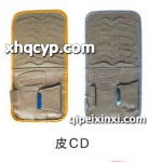 纯皮CD遮阳挡
