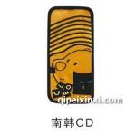 南韓CD遮陽擋