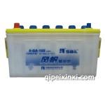 风帆蓄电池·电瓶105A