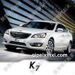 进口现代起亚K7全车配件