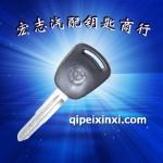 中华48芯片钥匙
