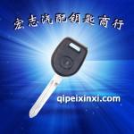 中华46芯片钥匙