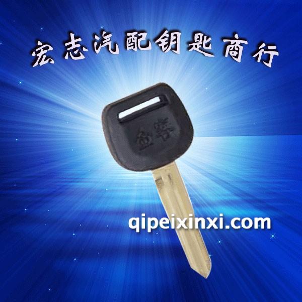 金杯48芯片钥匙(汽车遥控钥匙,汽车芯片钥匙,哈尔滨
